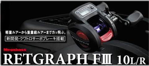 RETGRAPH FIII 10L