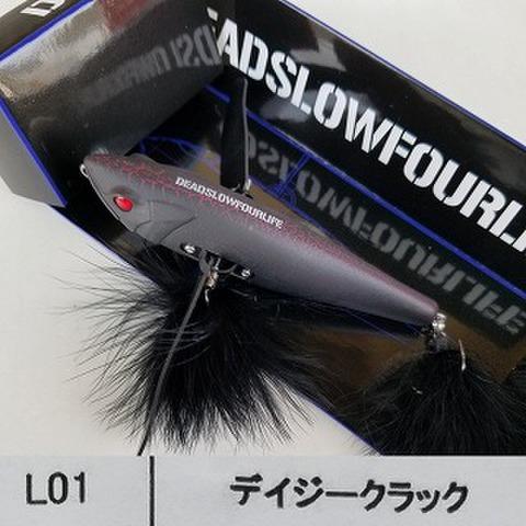 サニーブロス D-4 通常カラー&1091カラー