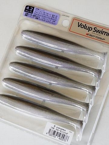 """ボトムアップ Volup Swimmer(ヴァラップスイマー) 4.2"""""""