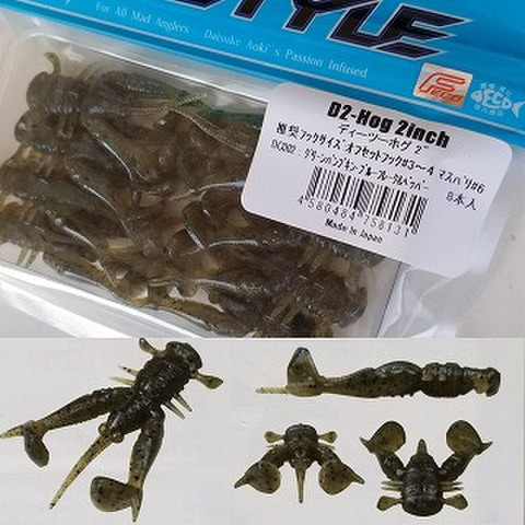 DSTYLE D2 HOG 2020.10.NEW!