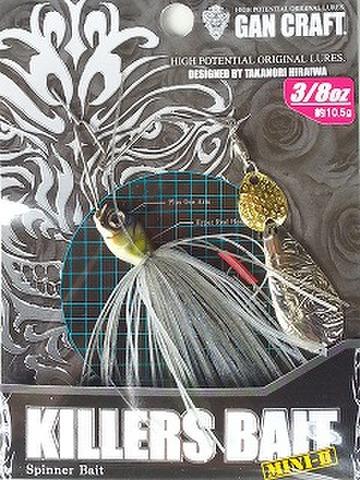 ガンクラフト キラーズベイト ミニ-Ⅱ 3/8oz 新色追加!