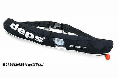 デプス オートインフォータブルライフベルト DPS-5620RSE