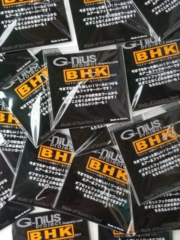 ジーニアス BHK(ベイト用ルアー&フックキーパー)