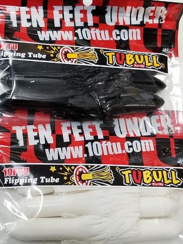 10FTU チューブル