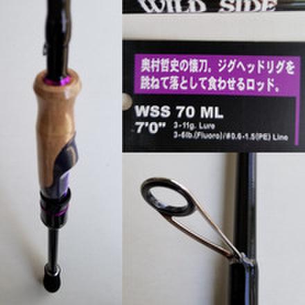 レジットデザイン ワイルドサイド WSS-70ML スピニングモデル