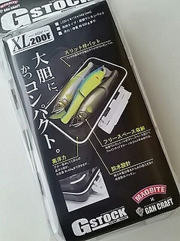 ガンクラフト×マグバイト Gストック XL200F