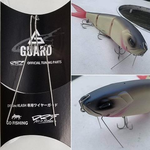 GO FISHING Gガード タイニークラッシュ用/クラッシュ9用/ゴースト用