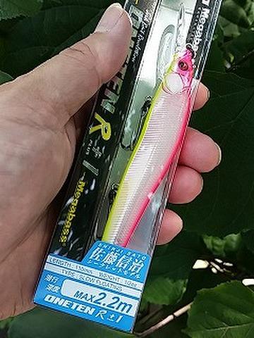 メガバス ワンテンR+1 佐藤信治シークレットモデル
