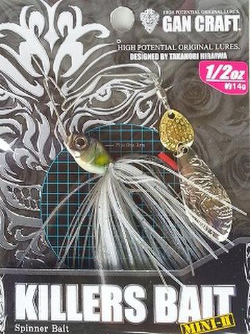 ガンクラフト キラーズベイト ミニ-Ⅱ 1/2oz 新色追加!