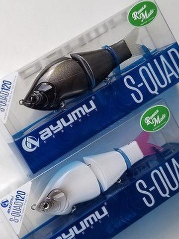 アユムプロダクト S-QUAD120 2021リミテッドカラー