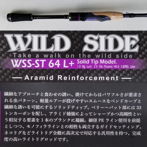 レジットデザイン ワイルドサイド WSS-ST64L+ Solid Tip Model 2020年NEW!