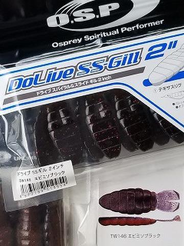"""O.S.P ドライブSS-ギル2"""" 2020 SIZE NEW!"""