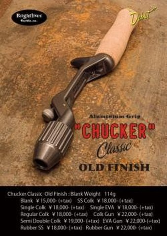 ChuckerClassic Old Finish