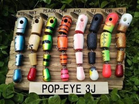 POP-EYE 3J(ポップアイ スリージェイ)