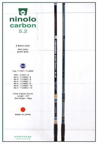 ninolo carbon 5.2 (二ノロ カーボン 5.2)