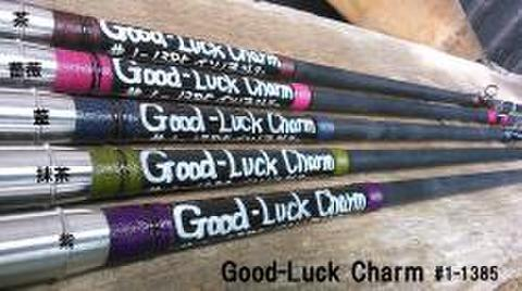『Good-Luck Charm#1-1385』予約受付
