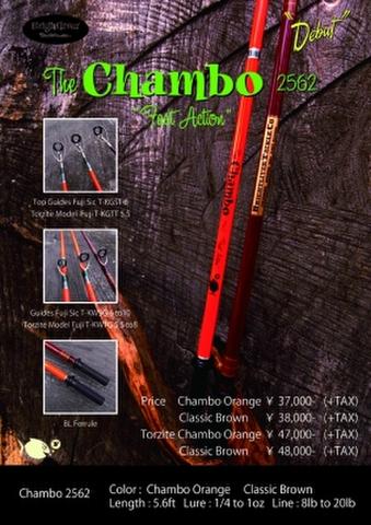2018 Chambo 2562