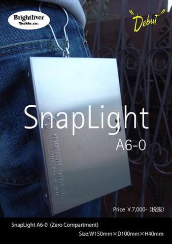 スナップライトA6-0