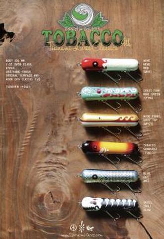 Tobacco (タバコ) 予約受付
