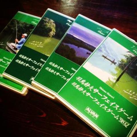 DVD 羽鳥静夫サーフェスゲーム