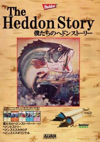The Heddon Story
