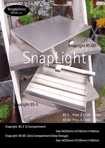 スナップライト B5-2 DEEP