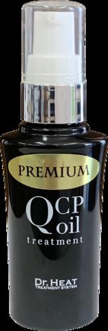 【P】QCPオイルトリートメント