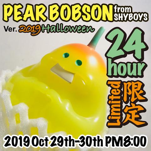 """【24時間限定】ペアーボブソン """"Ver. 2019 Halloween""""/シャイボーイズ"""