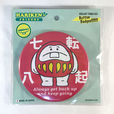 HARIKEN FRIENDS 缶バッジ【DARUMABOYA】