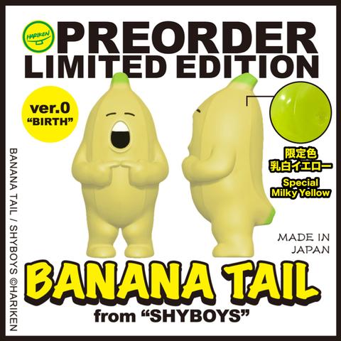 """【予約販売限定】バナナテイル/シャイボーイズ ver.0 """"BIRTH"""""""