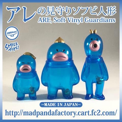 アレ、ソレ、コレの見守りソフビ人形【INVISIBLE BLUE】