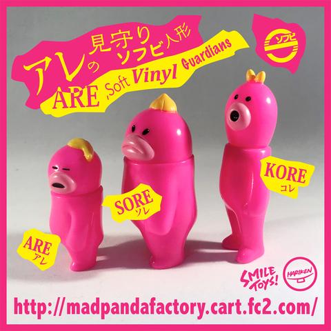 アレ、ソレ、コレの見守りソフビ人形【PUNK PINK】