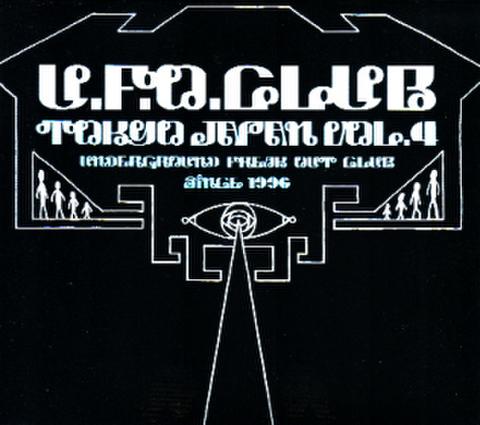 A / U.F.O.CLUB TOKYO JAPAN vol.4