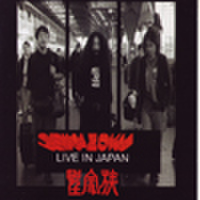 聖家族/LIVE IN JAPAN