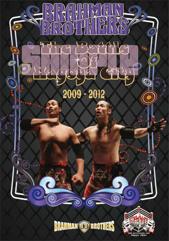 DVD「バラモン兄弟 / The Battle Of Nagoya City」