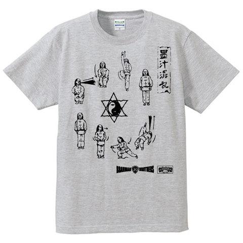 バラモン兄弟 墨汁混乱 Tシャツ