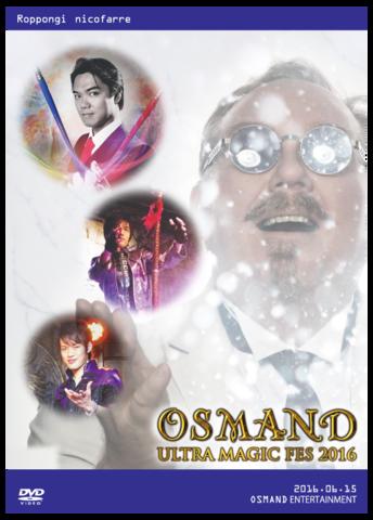 OSMAND ULTRA MAGIC FES 2016