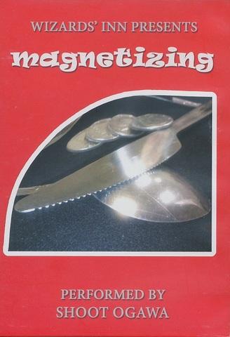 マグネタイジング