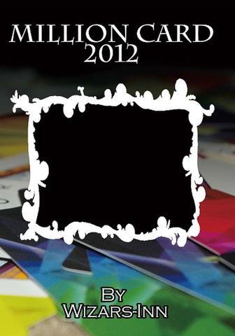 Million Card 2012