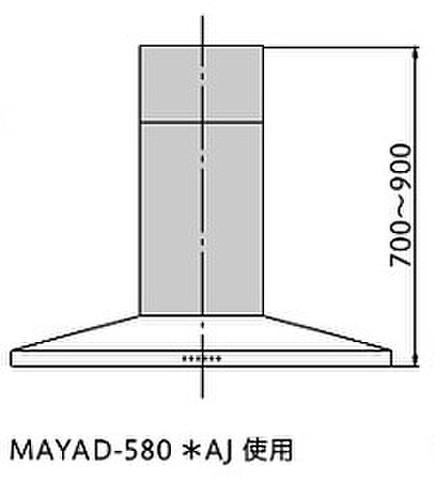 【ariafina】ダクトカバー MAYAD-580(TW/TBK)AJ 700~900mm