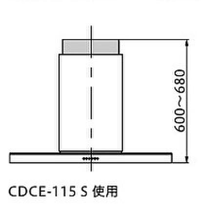 【ariafina】調整ダクトカバー CDCE-115Sステンレス 600~680㎜用