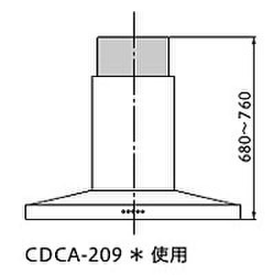 【Arietta】調整ダクトカバー CDCA-209S 680-760㎜用