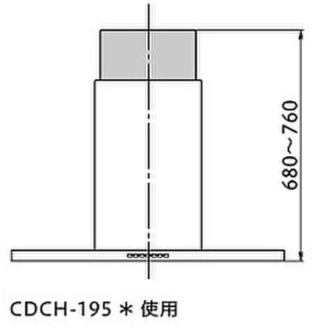【ariafina】調整ダクトカバー CDCH-195(TBK/TW) 680~760㎜用