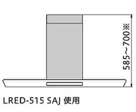 【ariafina】ダクトカバー LRED-515SAJステンレス 585~700㎜