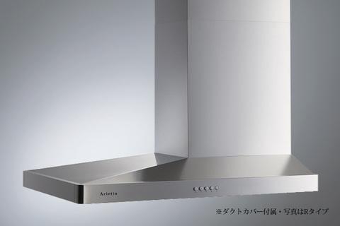 【アリエッタ】Barchetta バルケッタ SBARL-901Sステンレス