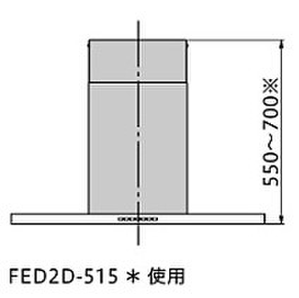 【ariafina】ダクトカバー FED2D-515(TW/TBK)550~700㎜用