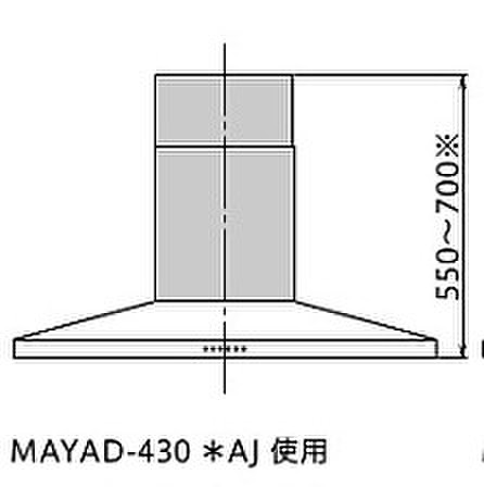 【ariafina】ダクトカバー MAYAD-430(TW/TBK)AJ 550~700㎜用