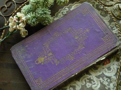 アンティーク古書 フランス製 紫色のディスプレイ用ブック