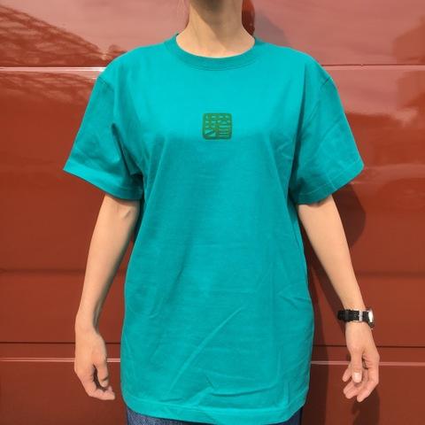 芽育T-shirt M