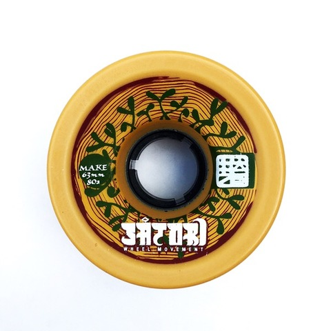 SATORI SOFT WHEEL -MAKE V2- 63mm 80A